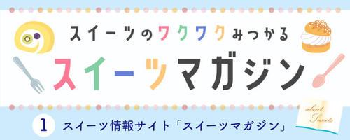 2021.6_幸せPJバナー_1.jpg